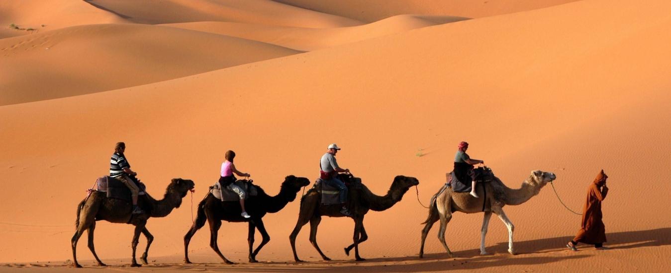 Viajes Medio Oriente