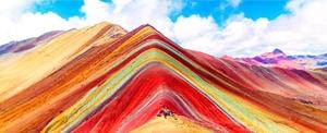 Lima, Cusco y Montaña de 7 Colores